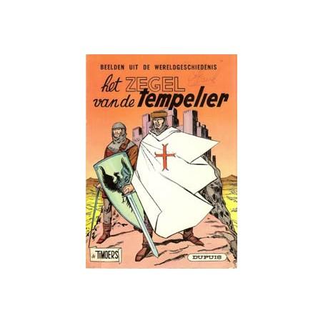 Timoers 21 Het zegel van de tempelier 1e druk 1967