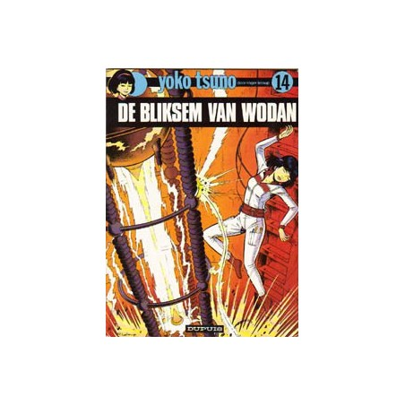 Yoko Tsuno 14 - De bliksem van Wodan 1e druk 1984