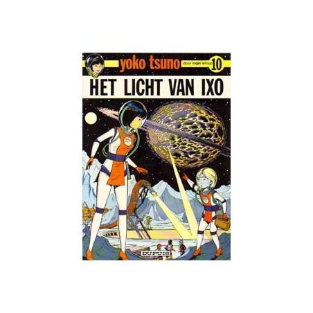 Yoko Tsuno 10 Het licht van Ixo 1e druk 1980