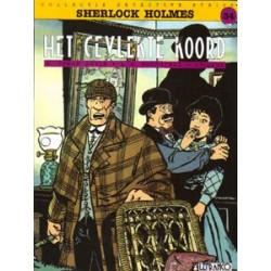 Detective Strips 34 Sherlock Holmes Het gevlekte koord