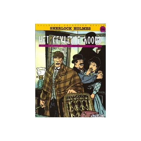 Detective Strips 34 Sherlock Holmes Het gevlekte koord 1e druk 1995