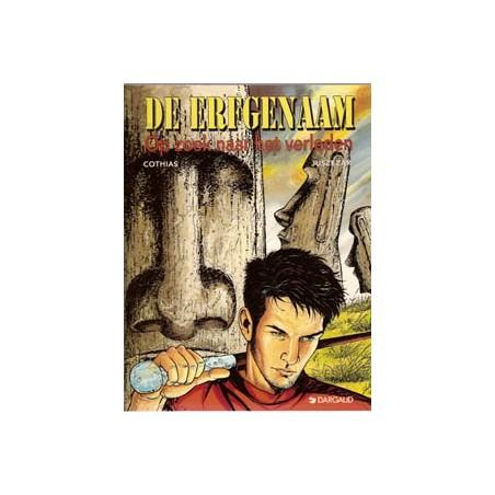 Erfgenaam D01 Op zoek naar het verleden 1e druk 1995