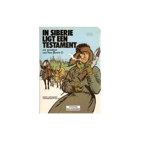 Ivan Zoerin 02 In Siberië ligt een testament 1e druk 1980