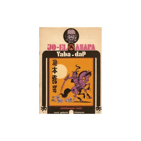 Yaba-Dap de kleine Jap 1e druk 1976