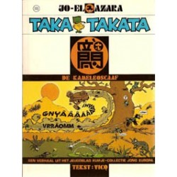 Taka Takata<br>De Kameleoscaaf<br>Jong Europa 115<br>1e druk L