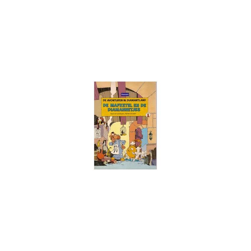 De Smet Diamantland set Deel 1 & 2 1e drukken 1983-1984