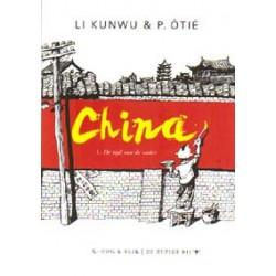 Kunwu<br>China 01<br>De tijd van de vader