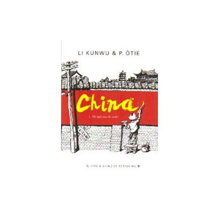 Kunwu China 01 De tijd van de vader