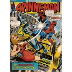 Spinneman setje<br>Deel 1 t/m 12<br>1e drukken 1974-1977