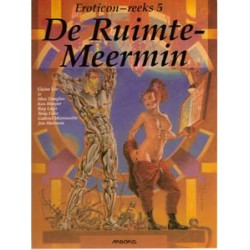 Eroticon reeks 05 De ruimte-meermin 1e druk 1996
