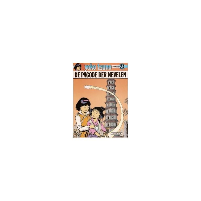 Yoko Tsuno 23 - De Pagode der Nevelen 1e druk 2001