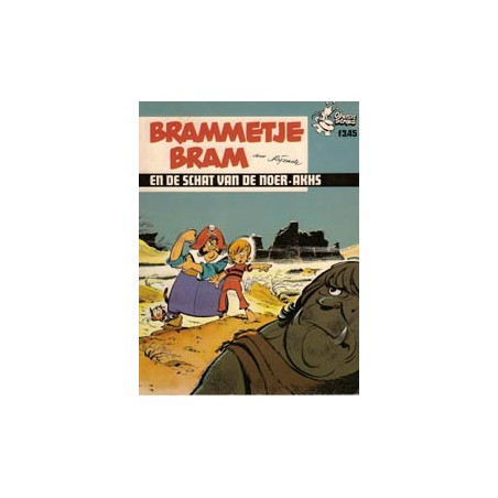 Brammetje Bram De schat van de Noer-Akhs 1e druk 1973