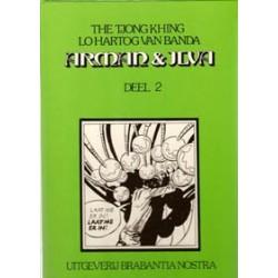 Arman & Ilva B02 HC 1e druk 1979