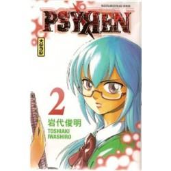 Psyren 02