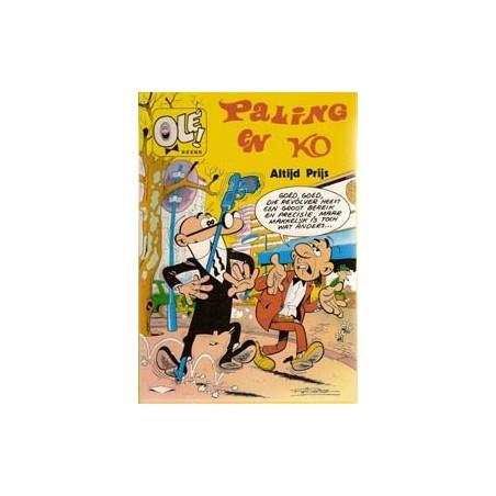 Paling en Ko Olereeks 05 Altijd Prijs herdruk 1974