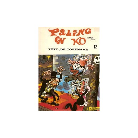 Paling en Ko 12 Toto, de tovenaar 1e druk 1974