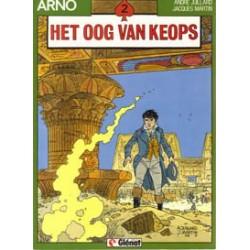 Arno 02 Het oog van Keops 1e druk 1986