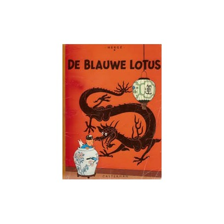 Kuifje linnen rug HC De blauwe lotus herdruk [A 1955 ' ' ]