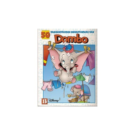 Donald Duck  50-reeks 13 Vliegensvlugge hoogstandjes van Dombo