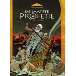 Laatste profetie set<br>deel 1 t/m 5 HC