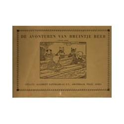 Bruintje Beer AH05 Willie Veer 1e druk 1970