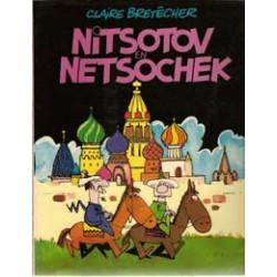 Bretecher Nitsotov en Netsochek 1e druk 1981