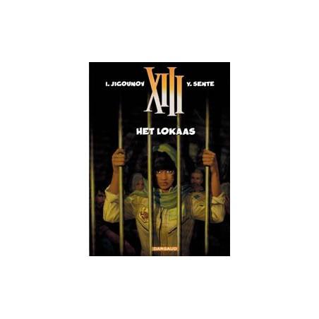 XIII  21 Het lokaas