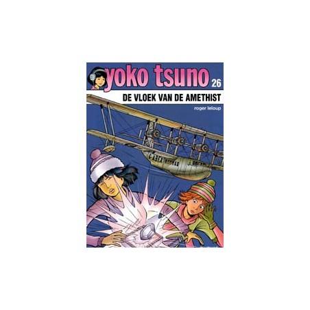 Yoko Tsuno  26 De vloek van de Amethist
