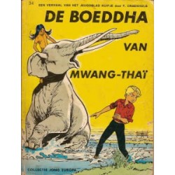 Pom & Teddy SC De boeddha van Mwang-Thai 1965 gebruikspore