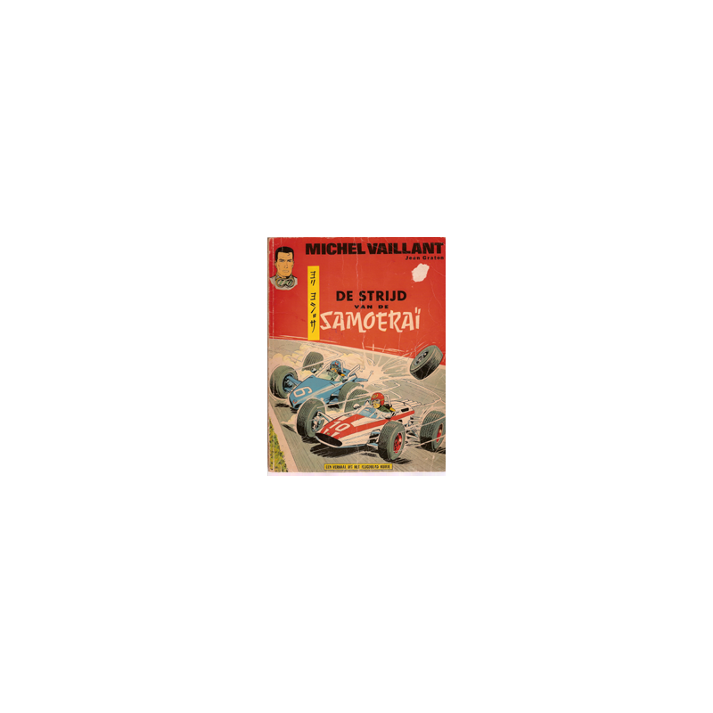Michel Vaillant 10 Strijd van de Samoerai 1e druk Helmond
