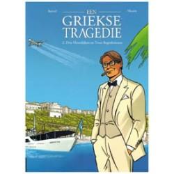 Griekse tragedie 02 Drie huwelijken en twee begrafenissen