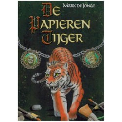 Papieren tijger HC01