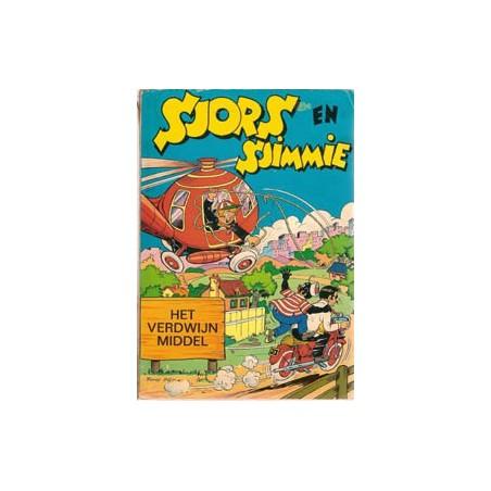 Sjors en Sjimmie 18 Het verdwijnmiddel 1e druk 1967