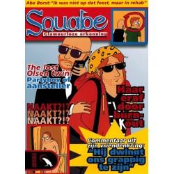 Squabe 01 Glamourloze erkenning
