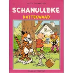 Schanulleke set deel 1 t/m 4 1e drukken 1990-1993