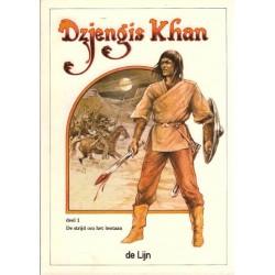 Dzjengis Khan 01 De strijd om het bestaan 1e druk 1983