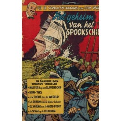 Oom Wim 04% Het geheim van het spookschip 1e druk 1953