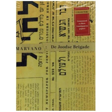 Joodse brigade 03 HC Hatikvah in luxe cassette met genummerd ex libris