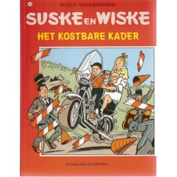 Suske & Wiske 247 Het kostbare kader 1e druk 1996