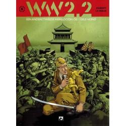 WW 2.2 Een andere Tweede Wereldoorlog 06 Gele hond