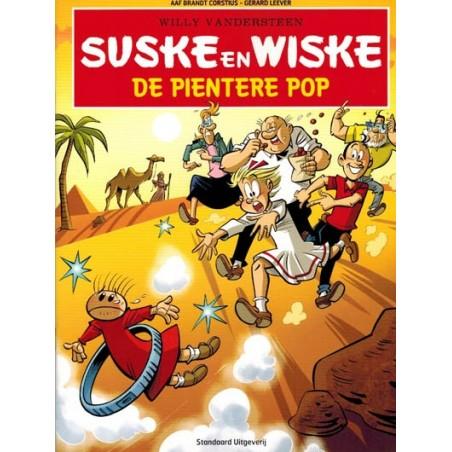 Suske & Wiske SOS Kinderdorpen set II (6 albums door bekende Nederlandse tekenaars)