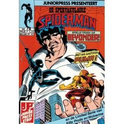 Spektakulaire Spiderman 078 Ik kom de Beyonder vermoorden!! 1986