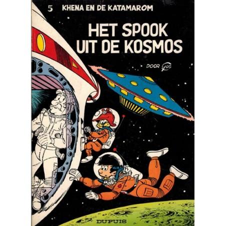 Katamarom 05 Het spook uit de kosmos 1e druk 1977