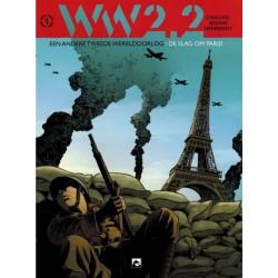 WW2.2 Een andere Tweede Wereldoorlog set deel 1 t/m 7 1e drukken 2016-2017