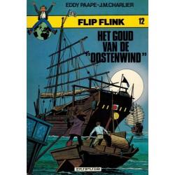 Flink Flink 12 Het goud van de Oostenwind 1e druk 1982