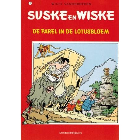 Suske & Wiske reclamealbum A5 De trotse tabloid 12 De parel in de Lotusbloem 1e druk 2007