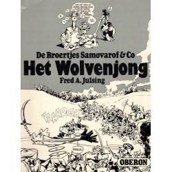 Broertjes Samovarof & Co 02%Het wolvenjong 1e druk 1977 Zwart-wit reeks 14