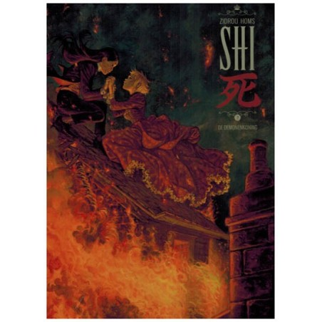 Shi HC 02 De demonenkoning