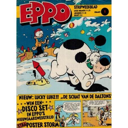 Eppo 1980 jaargang COMPLEET
