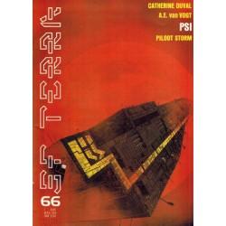 SF Terra 66 1e druk 1983